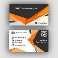 №0001 Дизайн визитки 90×50мм