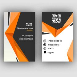№0001 Дизайн визитки 55×85мм
